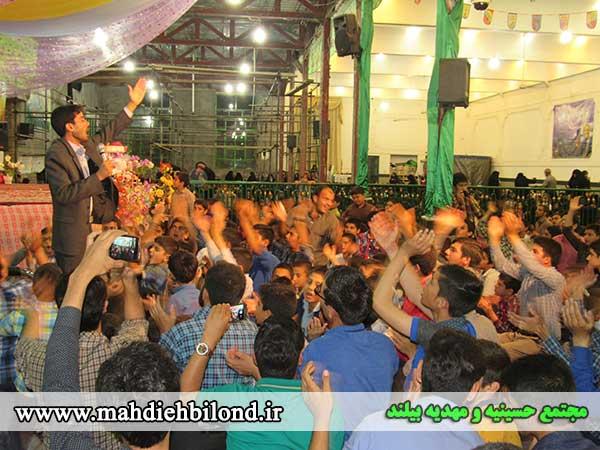 برگزاری مراسم جشن نیمه شعبان در مجتمع حسینیه و مهدیه بیلند+گزارش تصویری