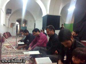 مراسم شب قدر (شب۲۳)مسجد چهارده معصوم بیلند