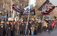 عزاداری هیات متحده قمر بنی هاشم بیلند به مناسبت ایام آخر صفر در مشهد مقدس(تصاویر)