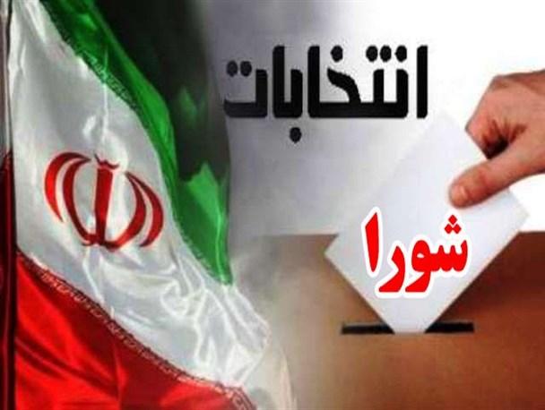 تحلیلی از انتخابات پنجمین دوره شورای بیلند