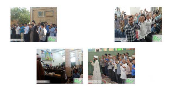 گزارش تصویری نماز عید فطر در بیلند