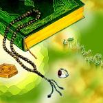 اطلاعیه های برگزاری مراسم عید فطر در بیلند