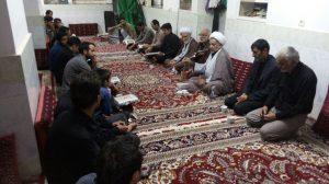 مسجد چهارده معصوم (ع)