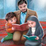 دارالقرآن الکریم آستان قدس رضوی برگزار می کند