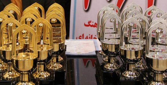 کسب دیپلم افتخار توسط مرشد بیلندی در هفتمین جشنواره مرشدان برتر ایران زمین