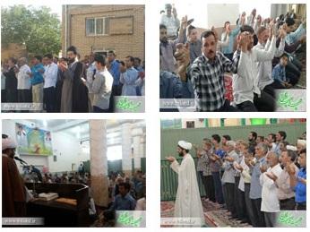 اطلاعیه اجتماع بزرگ مردم بیلند و برگزاری نماز عید فطر