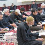 مجتمع حسینیه و مهدیه بیلند